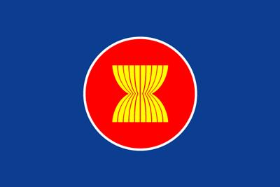 ASEAN : 東南アジア諸国連合 : ...