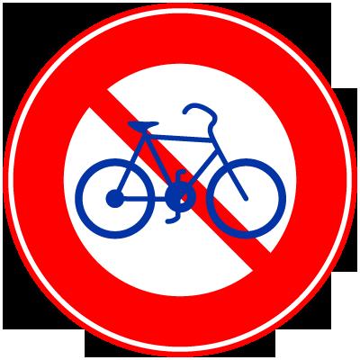 【社会】自転車推進法 地域活性化にも生かしたい [無断転載禁止]©2ch.netYouTube動画>3本 ->画像>73枚