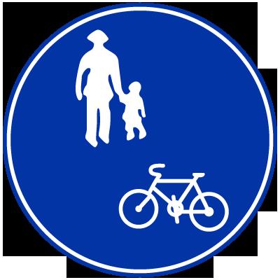 全国350㌔の歩道が自転車通行禁止に! 警察「車道走れ」